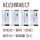 ショッピングアイスクリーム 【送料無料】のし紙サービス(印刷代込) ハーゲンダッツミニカップギフト券 7枚 ハーゲンダッツ ギフト券(アイスクリーム ギフト券)