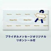 【送料無料】ハーゲンダッツミニカップギフト券【2枚】ギフトラッピング用紙 リボンシール付(アイスクリーム ギフト券 景品 プレゼント 贈り物)
