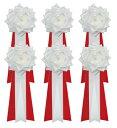 胸章リボンバラ(胸バラ徽章)<中 白-6個セット@630円>平日昼まで即日発送 j4yv3qd9
