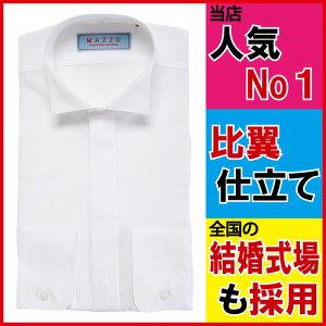 ウイングカラーシャツ ショップ フォーマルシャツ