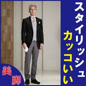 レンタル フォーマル ディレクターズスーツ・スタイリッシュモーニング パーティ