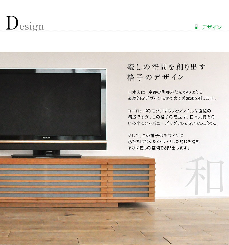 Bridge online rakuten global market japanese style for Mail order furniture stores