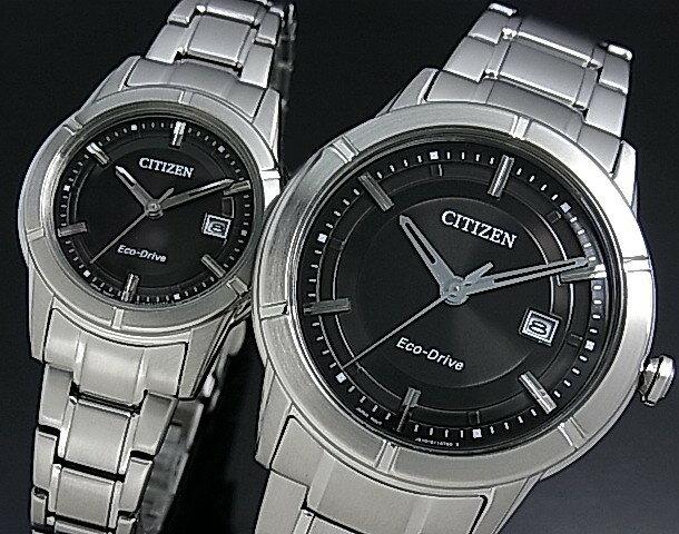 CITIZEN/Standard【シチズン/スタンダード】ペアウォッチ ソーラー腕時計 ブラック文字盤 メタルベルト AW1080-51E/FE1030-50E(海外モデル) エコドライブウォッチ