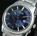CITIZEN/Standard【シチズン/スタンダード】メンズ ソーラー腕時計 パワーリザーブ付 ネイビー文字盤 メタルベルト(海外モデル)AW7010-54L
