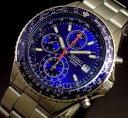 大人時計! SEIKO海外モデル!SEIKO/セイコー【パイロットクロノグラフ】メンズ腕時計 メタルベルト ブルー文字盤 SND255P1