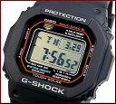 CASIO/G-SHOCK【カシオ/Gショック】ソーラー電波腕時計 マルチバンド6 New5600シリーズ GW-M5610-1(海外モデル)