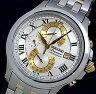 SEIKO/Premier【セイコー/プルミエ】クロノグラフ ダブルレトログラード メンズ腕時計 コンビメタルベルト シルバー文字盤 SPC068P1 海外モデル 【02P29Aug16】