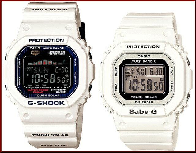 CASIO/G-SHOCK/Baby-G【カシオ/Gショック/ベビーG】ペアウォッチ ソーラー電波腕時計 ホワイト(国内正規品)GWX-5600C-7JF/BGD-5000-7JF ★5600シリーズ電波ソーラーペアウォッチ★
