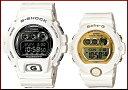 CASIO/G-SHOCK/Baby-G【カシオ/Gショック/ベビーG】腕時計 ペアウォッチ ホワイト(国内正規品)GD-X6900FB-7JF/BG-6901...