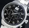 SEIKO/Chronograph【セイコー/クロノグラフ】メンズ腕時計 メタルベルト ブラック文字盤 SPC153P1(海外モデル)【02P18Jun16】