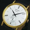 シンプル&スマート 薄型大人時計