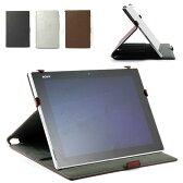 ●訳あり パッケージにキズ、割れ等あり。商品は新品●タブレット sony Xperia ( TM ) Tablet Z2 用 レザー スタンド ケース case with マグネット ケーブル ・ 1m( SO-05F (docomo) SOT21 (au) SGP511 / 512 (SMOJ) 対応) BM-XTABZ2FLSTD
