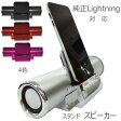 【iPhone6対応】 Stand Speaker for Lightning Cable ポータブル スタンド スピーカー スマートフォン BI-SPSTLIT 【送料無料】 ブライトンネット