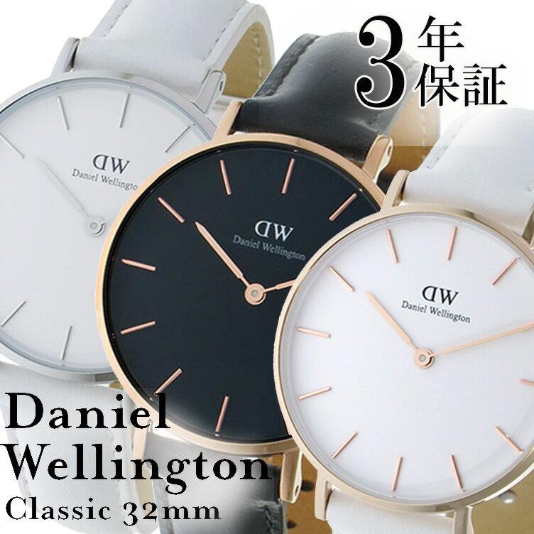 【3年保証】ダニエルウェリントン Daniel ...の商品画像