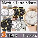 【3年保証】【海外正規】christianpaul クリスチャンポール 腕時計 35mm 大理石 マーブル レディース MRL-01 MRL-02 MRL-03 MRL-04