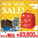 【送料無料】【福袋】ディーゼル DIESEL 腕時計 財布 ...