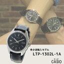 樂天商城 - 【希少逆輸入モデル】 カシオ CASIO クオーツ レディース 腕時計 LTP-1302L-1AVDF ブラック
