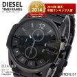 【送料無料】【あす楽】ディーゼル 腕時計 クロノグラフ DZ4180 メンズ Mens DIESEL ウォッチ 時計 うでどけい