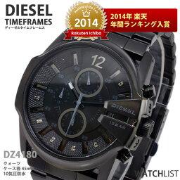<strong>ディーゼル</strong> 腕時計 クロノグラフ DZ4180 メンズ Mens DIESEL ウォッチ 時計 うでどけい