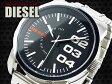 【\500クーポン】【送料無料】ディーゼル DIESEL 腕時計 DZ1370 メンズ Mens ウォッチ 時計 うでどけい