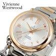 【送料無料】ヴィヴィアン ウエストウッド VIVIENNE WESTWOOD 腕時計 VV006RSSL ウォッチ 時計 うでどけい