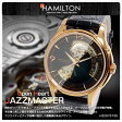 【送料無料】ハミルトン ジャズマスター オープンハート 自動巻き 腕時計 H32575735