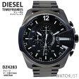 【送料無料】【あす楽】ディーゼル DIESEL クロノグラフ 腕時計 メンズ DZ4283