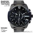 【送料無料】ディーゼル DIESEL クロノグラフ 腕時計 メンズ DZ4283