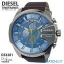 【10,000円以上購入で1000円OFF】【送料無料】ディーゼル DIESEL クロノグラフ 腕時計 メンズ DZ4281 ウォッチ 時計 うでどけい