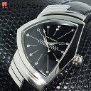 【送料無料】ハミルトン HAMILTON ベンチュラ VENTURA 腕時計 H24211732