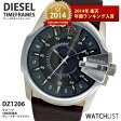 【送料無料】【あす楽】ディーゼル DIESEL 腕時計 DZ1206 メンズ Mens 革ベルト ウォッチ 時計 うでどけい