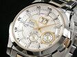 【送料無料】セイコー SEIKO プルミエ Premier キネティック メンズ パーペチュアル 腕時計 SNP004P1