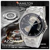 【送料無料】【あす楽】ハミルトン ジャズマスター オープンハート 自動巻き 腕時計 H32565135