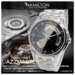 ハミルトンジャズマスターオープンハート自動巻き腕時計H32565135時計ウォッチ