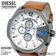 【送料無料】【あす楽】ディーゼル DIESEL クオーツ メンズ クロノ 腕時計 DZ4280 ウォッチ 時計 うでどけい
