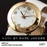 【送料無料】【あす楽】マークバイ マークジェイコブス MARC BY MARC JACOBS 腕時計 MBM1150 ウォッチ 時計 うでどけい イエローゴールド