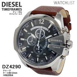 【送料無料】<strong>ディーゼル</strong> DIESEL クオーツ メンズ クロノ 腕時計 DZ4290 メンズ Mens 革ベルト ウォッチ 時計 うでどけい