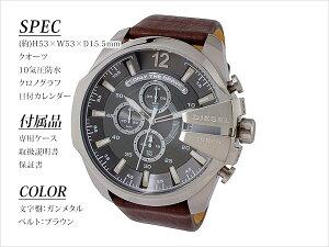 ディーゼルDIESELメガチーフMEGACHIEFメンズ腕時計DZ4290メンズMens革ベルトウォッチ時計うでどけい【10P01Sep13】