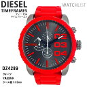 【送料無料】【あす楽】ディーゼル DIESEL クオーツ メンズ クロノ 腕時計 DZ4289