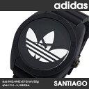【10/23 20:00-23:59 +P10倍】【あす楽】アディダス ADIDAS サンティアゴ クオーツ メンズ 腕時計 ADH6167 ウォッチ 時計 うでどけい