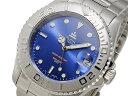 エルジン ELGIN 自動巻 メンズ 200M防水 腕時計 FK1389S-BL ウォッチ 時計 うでどけい