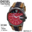 【送料無料】ディーゼル DIESEL クオーツ メンズ 腕時計 DZ1600 ウォッチ 時計 うでどけい