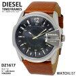 【送料無料】【あす楽】ディーゼル DIESEL クオーツ メンズ 腕時計 DZ1617 ウォッチ 時計 うでどけい