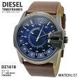 【送料無料】【あす楽】ディーゼル DIESEL クオーツ メンズ 腕時計 DZ1618 ウォッチ 時計 うでどけい