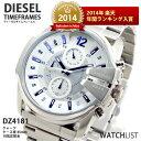 ディーゼル 腕時計 クロノグラフ DZ4181 メンズ Mens DIESEL ウォッチ 時計 うでどけい - ウォッチリスト