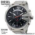【送料無料】【あす楽】ディーゼル DIESEL クオーツ メンズ クロノ 腕時計 DZ4308