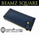 ビームス スクエア BEAMZ SQUARE 長財布 BS-1280NAVYBLUE ウォッチ 時計 うでどけい