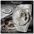 【送料無料】ハミルトン ジャズマスター オープンハート 自動巻き メンズ 腕時計 h32565155