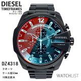 【送料無料】ディーゼル 腕時計 クオーツ メンズ クロノ ブラック DZ4318 ミラーガラス ウォッチ DIESEL 時計 うでどけい