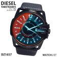 【送料無料】【あす楽】ディーゼル DIESEL クオーツ メンズ 腕時計 DZ1657